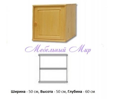 Купить антресоль Витязь 140