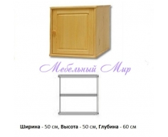 Антресоль Витязь 140